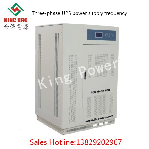 Three-phase UPS power supply frequency