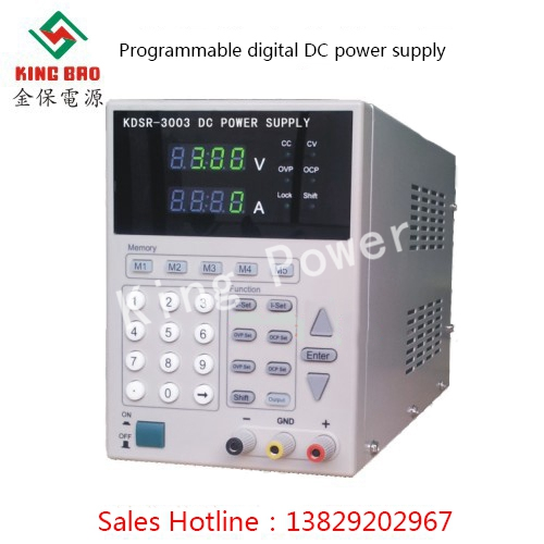 Programmable digital DC power supply