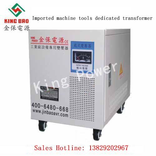 Imported machine tools dedicated transformer