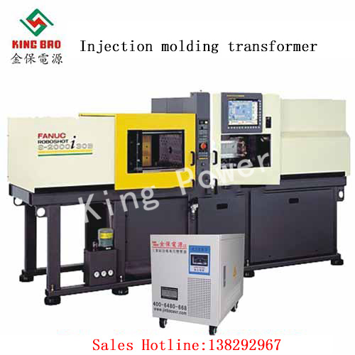 Injection molding machine dedicated transformer